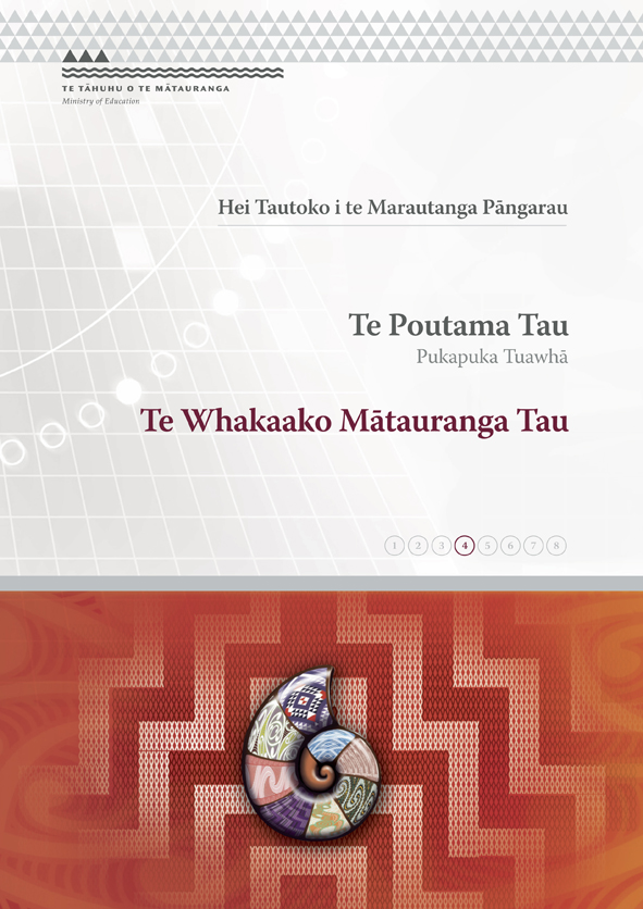 TPT Book 4 Cover