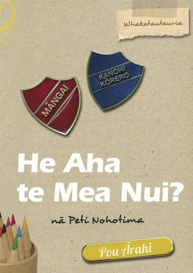 He_aha_te_mea_nui_cover