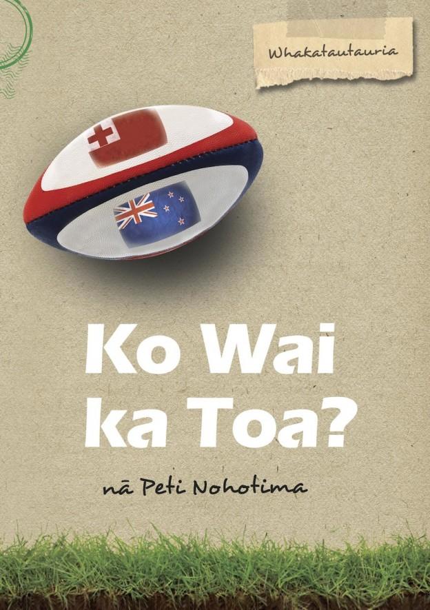 Ko_Wai_ka_Toa_cover