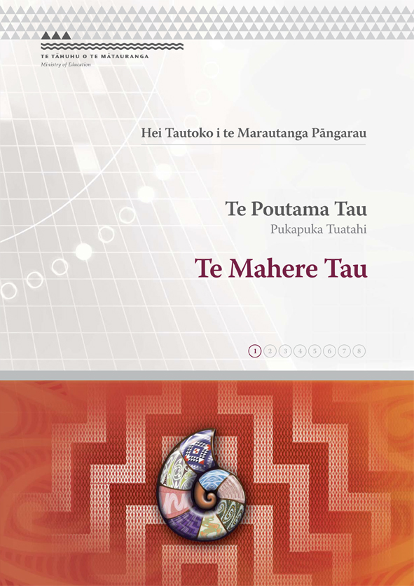 TPT Book 1 Cover