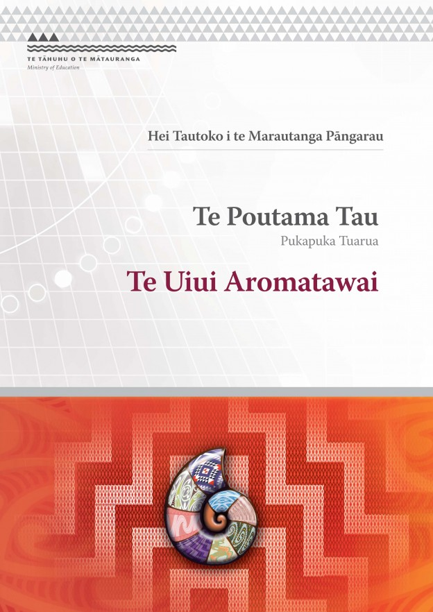 TPT Book 2 Cover