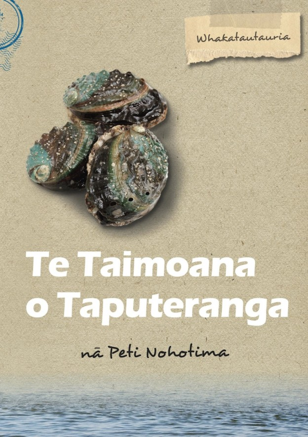 Te_Taimoana_o_Taputeranga_Cover