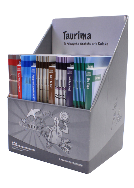 taurima_box_set